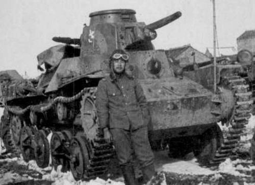 "Type 95 ""Hago"""