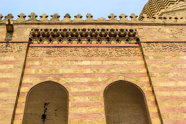 Al-Ashraf Barsbay Mosque, Circa 1435 AD, Cairo Bazaar District