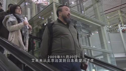 成田机场日记-18-20091120-1