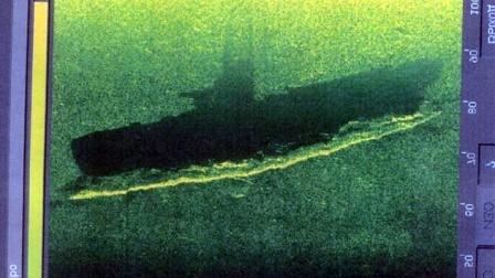 Pecio Submarino soviético S4