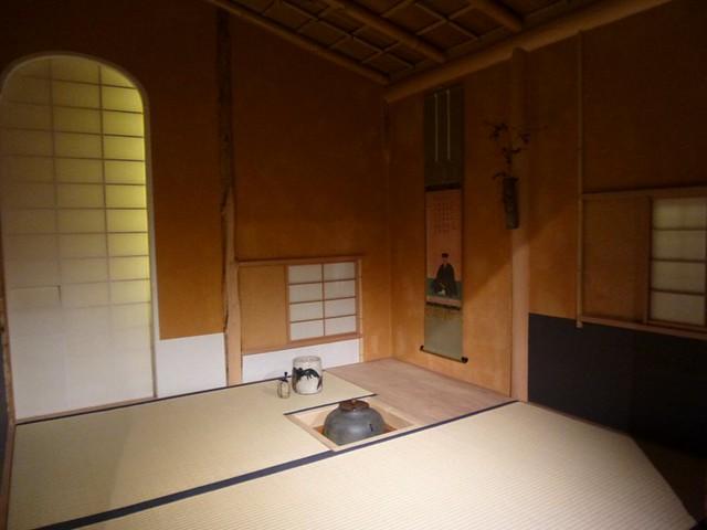 Inside Japanese Tea House