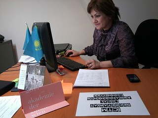Fatima Nurlybayeva, member of the Local Arrangements Committee of the 43rd ICTM World Conference