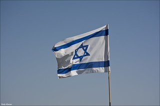 Flag of Israel (3) | by Zachi Evenor