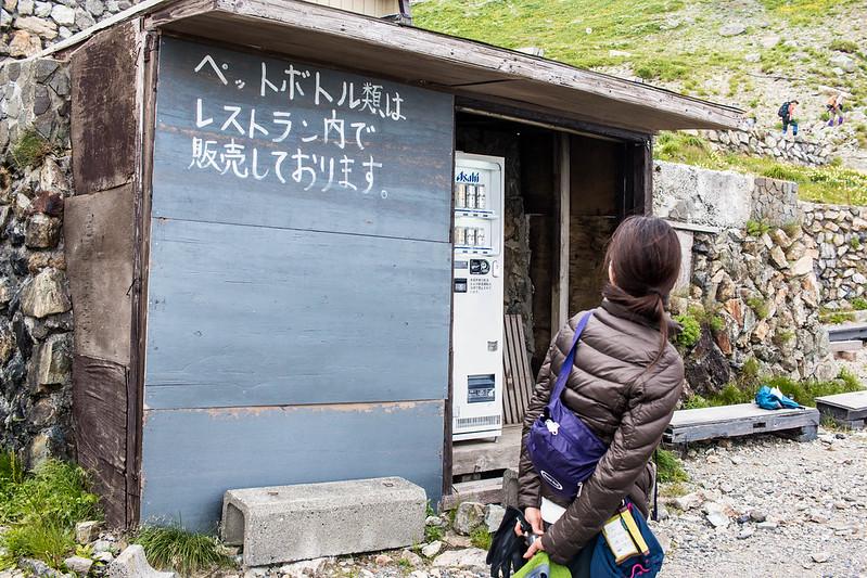 20150725-白馬岳-0627.jpg