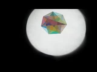 Optic Origami