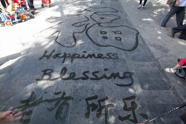Happiness and blessing at Summer Palace, Beijing, China