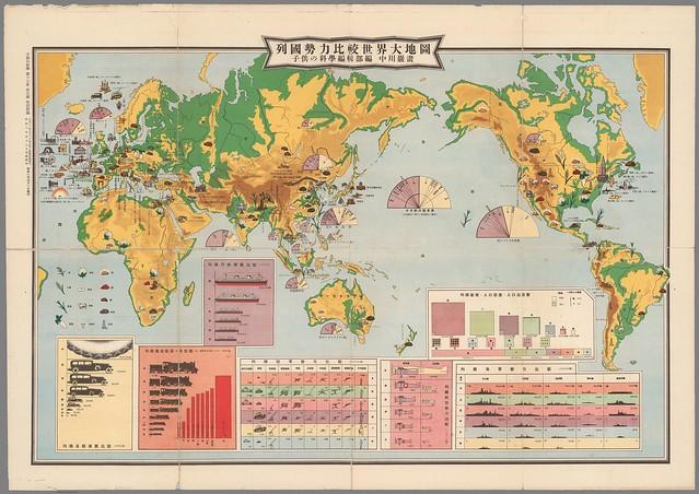 japneese map