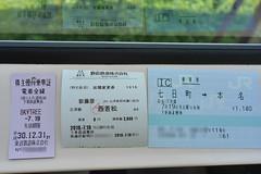 片道(通り抜け)利用の場合は、普通乗車券利用になり、野岩・会津鉄道の区間は車内で車掌から購入する(現金のみ)か、東武の駅でも連絡乗車券を発売している(券売機ではPASMO利用可)。新藤原までは東武の株主優待乗車証も使える
