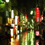 Typhoon night
