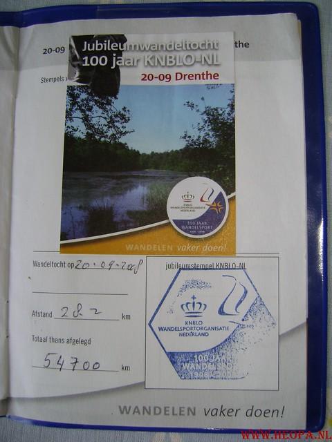 Assen             20-09-2008      28.2 Km (65)