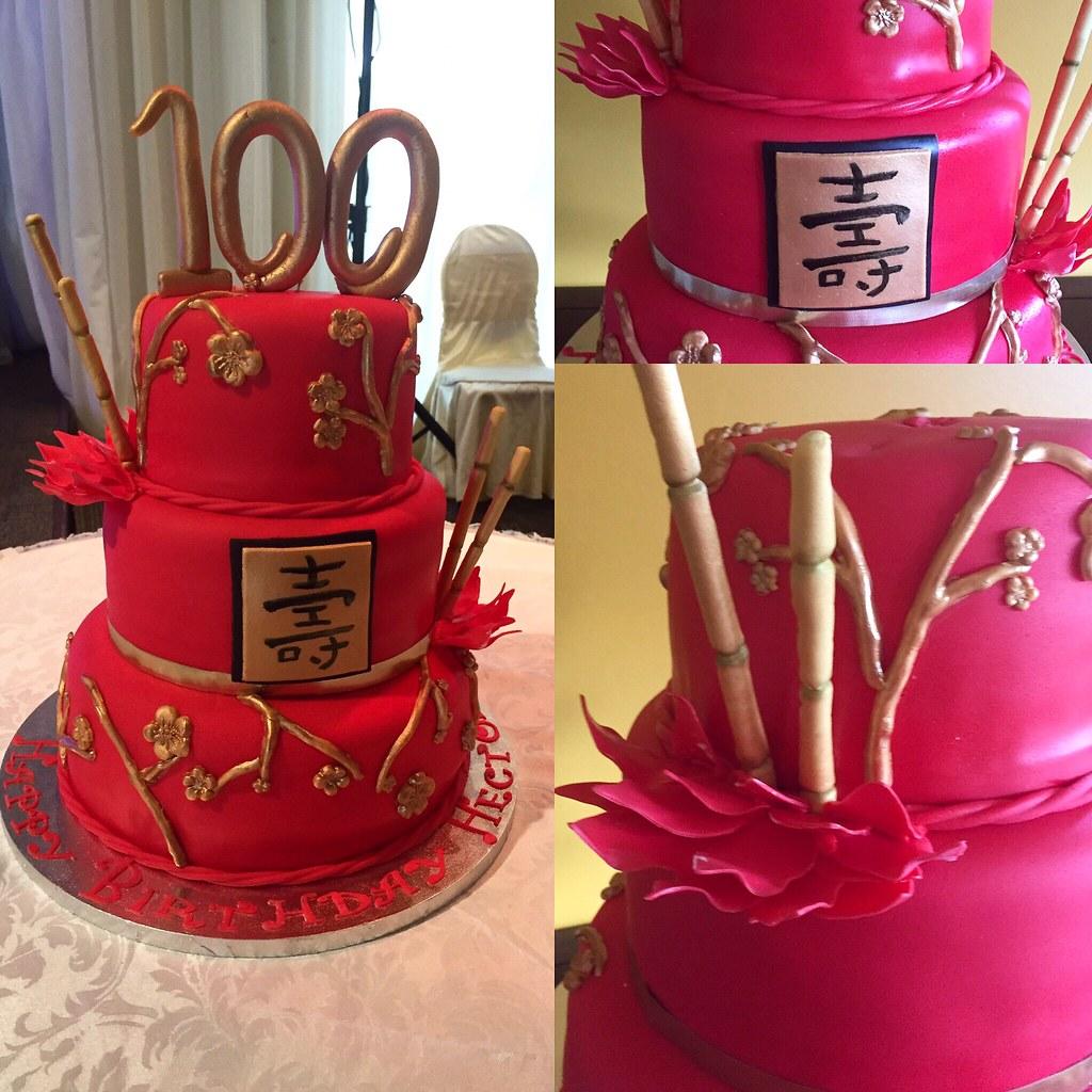 Incredible Asian Theme Birthday Cake Pina Colada Cake Doobiecakes Com Funny Birthday Cards Online Elaedamsfinfo
