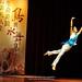 20141104_「舞動生命奇蹟‧展現非凡人生」鳥與水舞集身障舞蹈團體表演