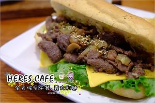 桃園HERES CAFE 桃園早午餐 | by Elsa Chen