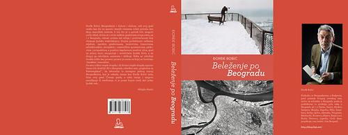 srpski faust | by djordjebobic