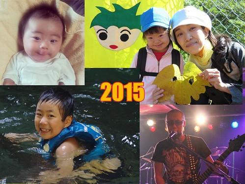 2015-01-01-00-08-05.jpg   by O.K.Z.