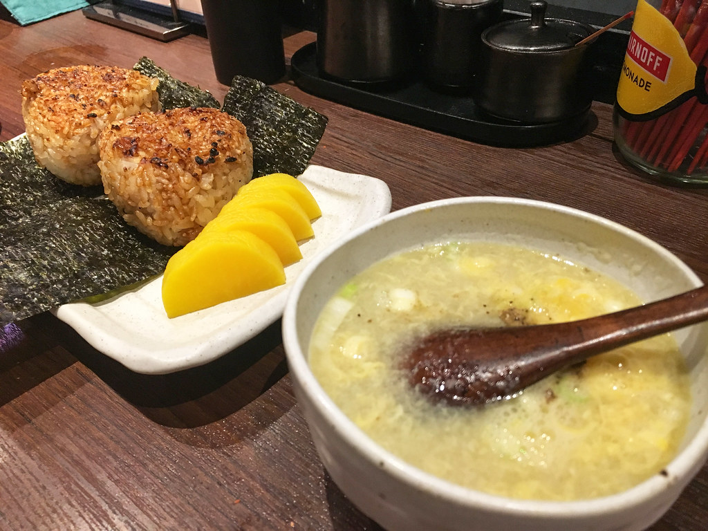 Grilled Rice Balls , Chicken Stock Soup