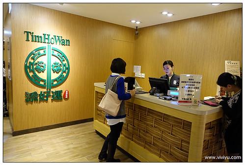 20150113添好運&8% | by viviyu