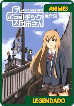 Plastic Nee San Completo Legendado Baixar Anime Torrent Flickr
