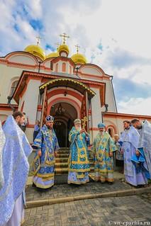 Иверский монастырь 840