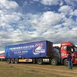 caravan-mongolia-sky-clouds