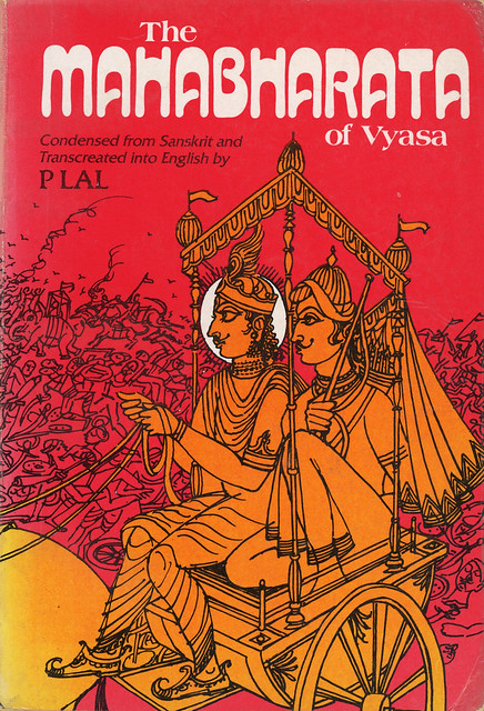 Tarang Paperbacks - P. Lal - The Mahabharata of Vyasa