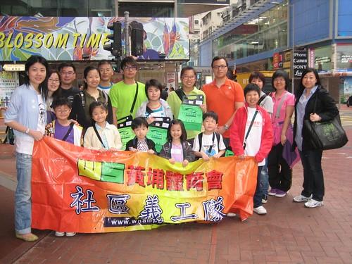 2011-04-23 視網膜病變協會 賣旗活動 | by whampoaorg