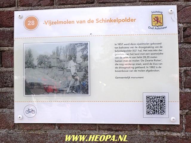 2018-05-02         Uithoorn 27 Km  (71)