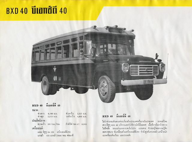 1963 Thai market Isuzu catalog