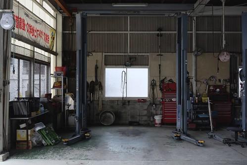 Auto Repair Shop   by ALF_K