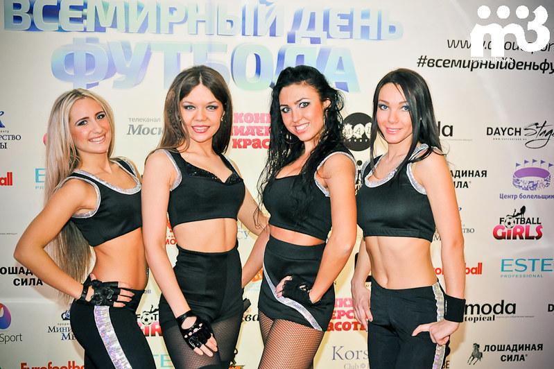 footballgirls_korston_i.evlakhov@.mail.ru-57