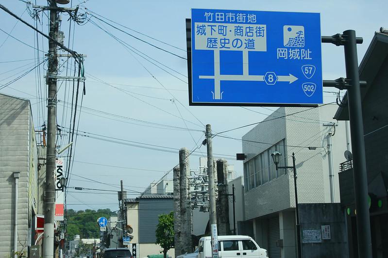 2014-05-06_02691_九州登山旅行.jpg