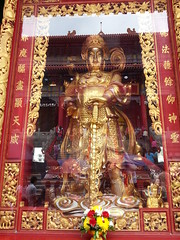 Wat Borom Racha Kanchana Phi Sek Anuson