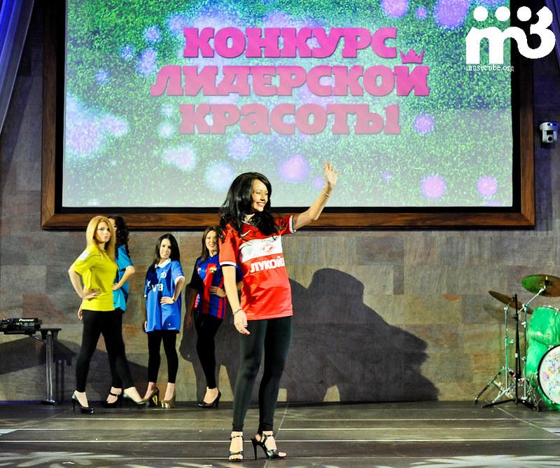 footballgirls_korston_i.evlakhov@.mail.ru-40