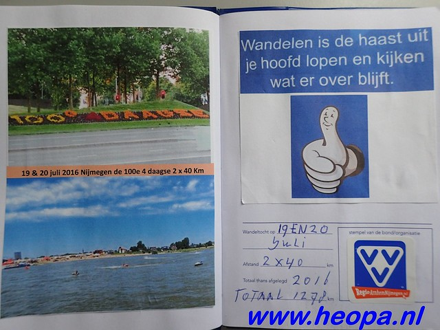2016-07-20   2e  Dag Nijmegen     40 Km   (141)