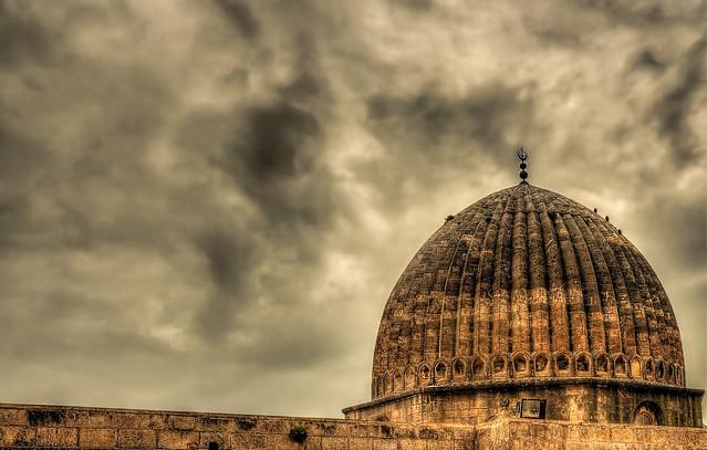 Mardin Dome