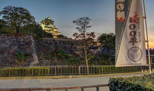 voyage light sunset sun castle sunshine japan last sunrise soleil ben coucher 大阪 日本 nippon osaka chateau rayon château japon ville nihon voyages lumiére dernière lesvoyagesdeben