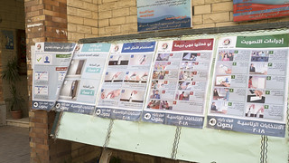How to vote guide at a polling station in Egypt's presidential elections | by Kodak Agfa