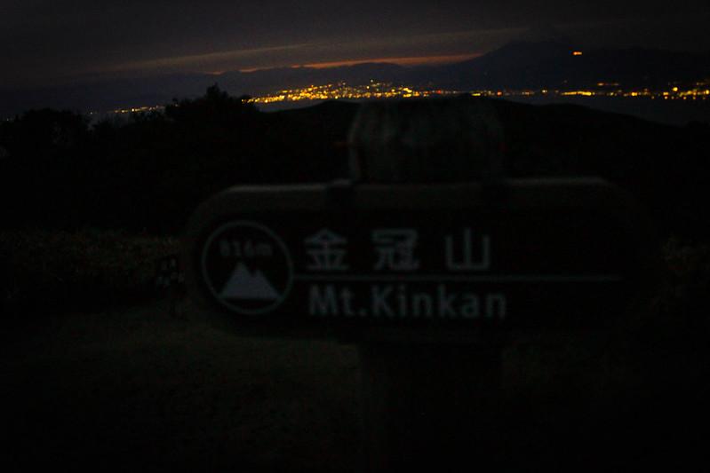 2014-03-31_00534_伊豆稜線トレイル.jpg
