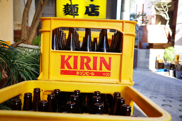 Kirin in yellow and red