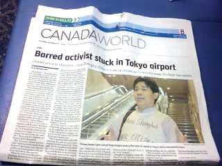 成田机场日记-25-20091127