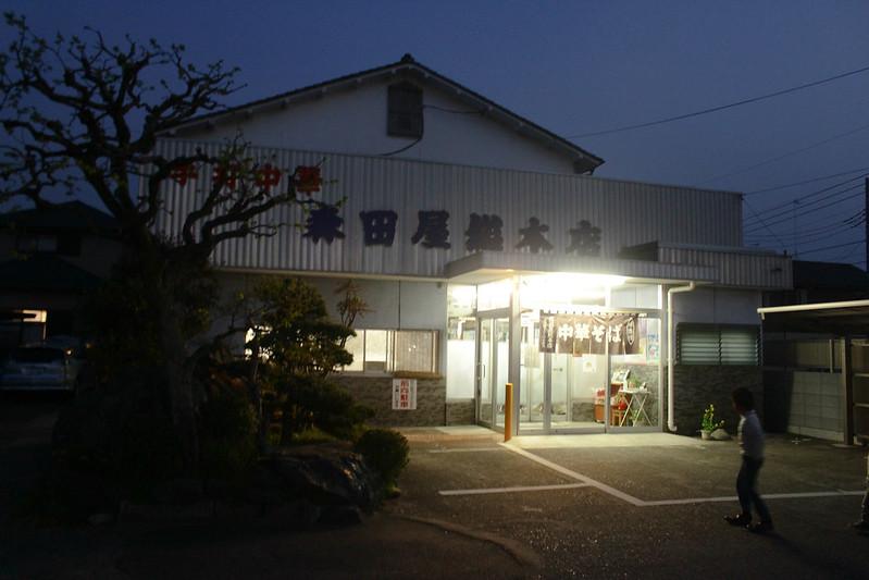 2014-04-13_00831_守門岳.jpg