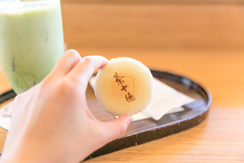 Matcha Juttoku Senbei | by City Foodsters