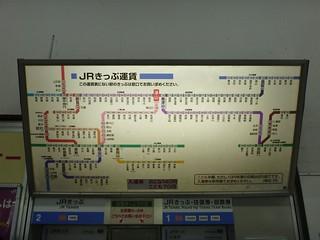 JR Tsuyama Station | by Kzaral