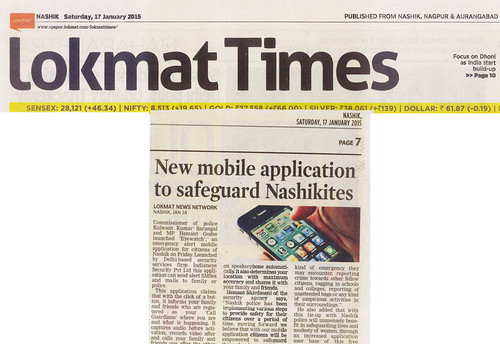 Lokmat_times | by Eyewatchapps