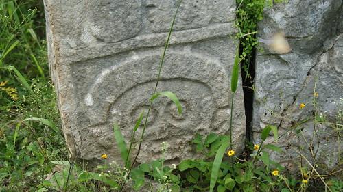 Uxmal, Grupo el cementerio