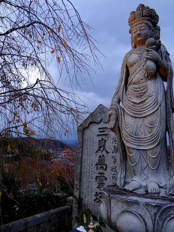 Kyoto Momiji 2014 Ichijoji 187