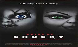 bride of chucky 1998 download