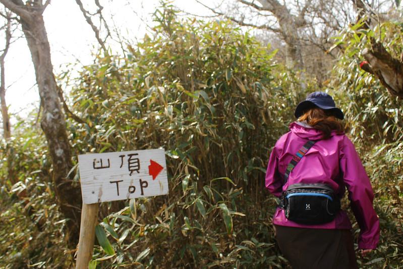 2014-05-06_02256_九州登山旅行.jpg