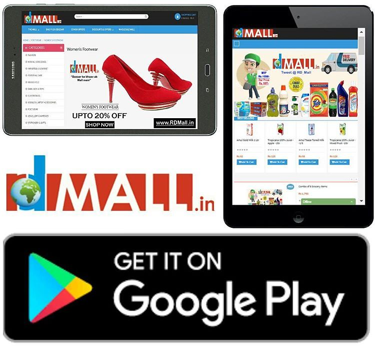 RDMall has launched android app    Install RDMall app from