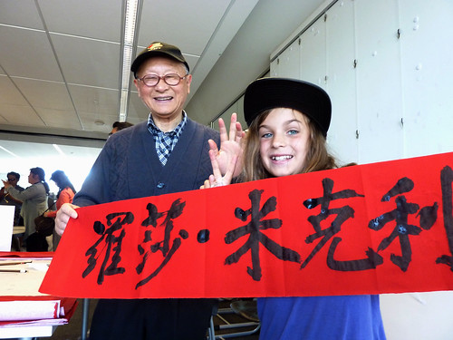 Chinese calligraphy - Chinese Lunar New Year festivities at Upper Riccarton Library